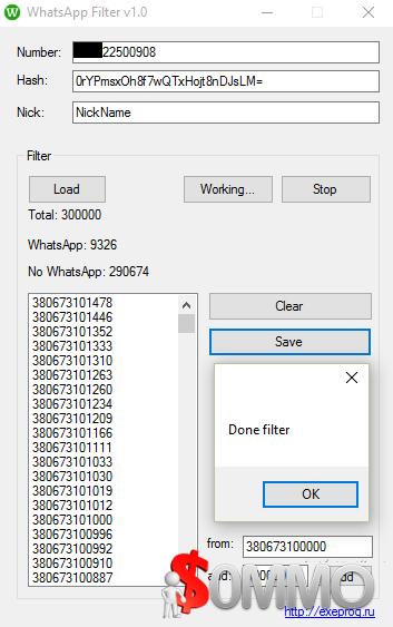 LAND OF FIRE Whatsapp Turbo Filler 1.0