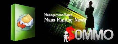Mass Mailing News 2.2.10 Enterprise