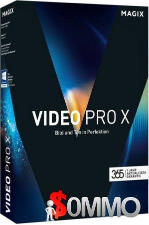 MAGIX Video Pro X8 15.0.3.107