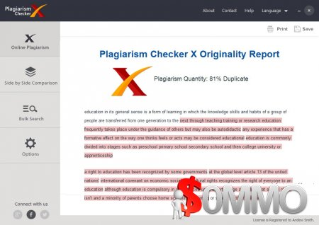 Plagiarism Checker X 2016 v5.1.5