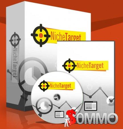 Niche Target Pro 1.7
