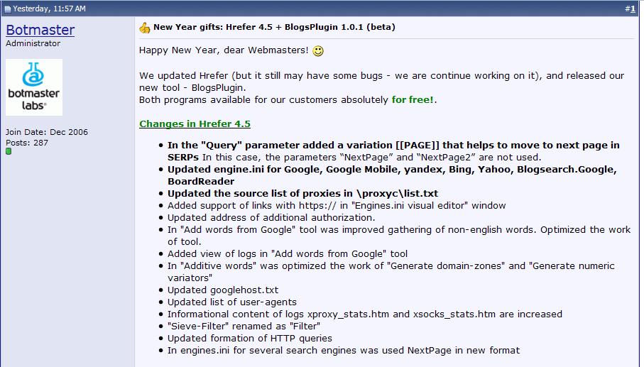 Cracked xrumer v.4 самостоятельное продвижение сайта в яндексе