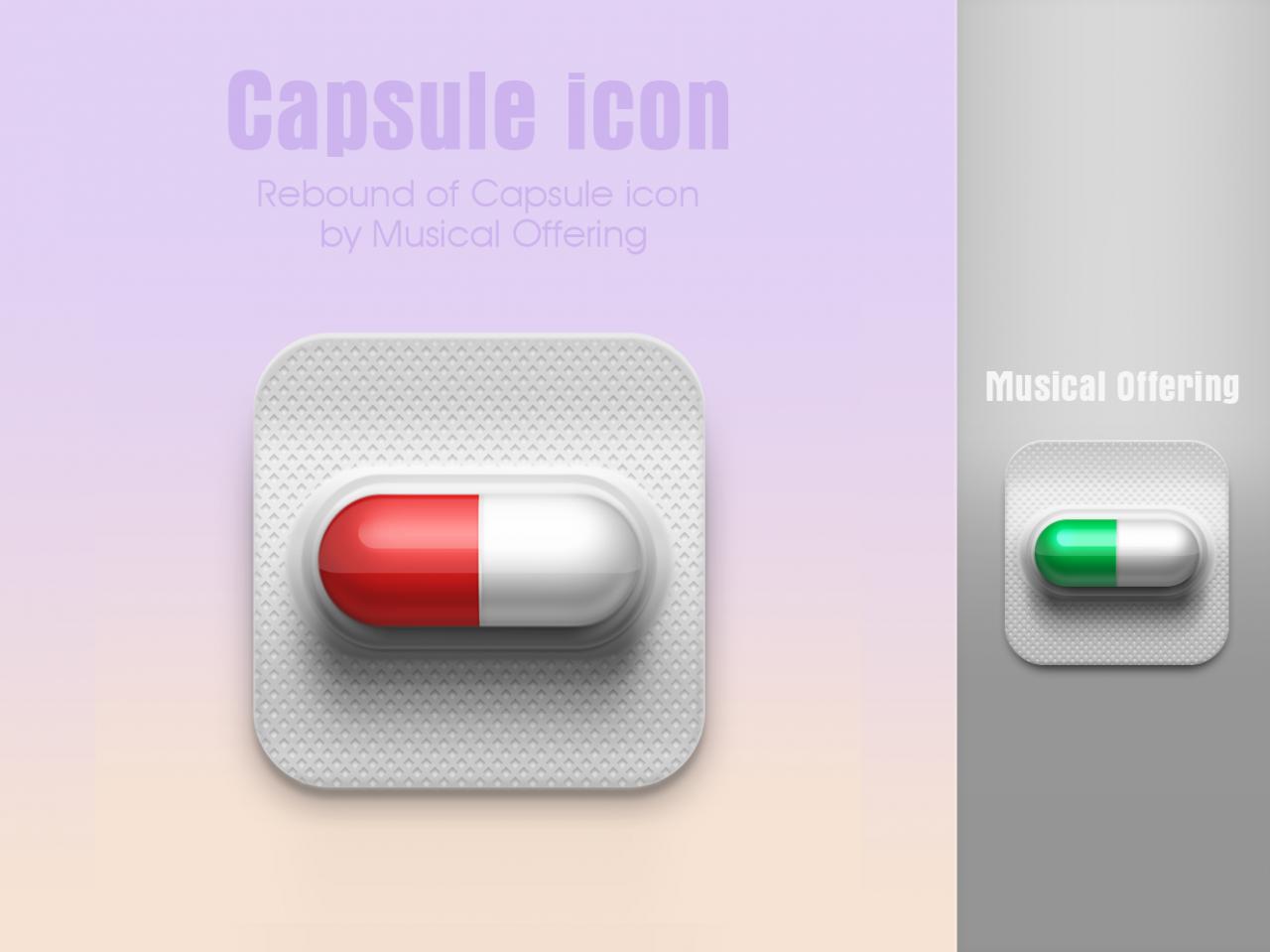 Capsule Icon Free PSD