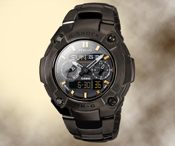 Casio G Shock Watch PSD