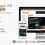 [Get] AlYoum v5.3.1 | Retina Magazine & Blog WordPress Theme