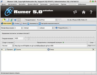 Gsa search engine ranker Nulled
